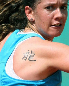 chinese-character-tatoo