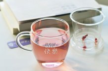Personalized Engraved Glass Tea Mug with Inner Wall, Lid