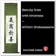 Beauty Lives with Kindness Chinese Calligraphy Wall Scroll