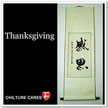 Thanksgiving, Grateful Chinese Calligraphy Wall Scroll