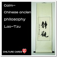 Calm Quotes Chinese Calligraphy Wall Scroll