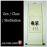 Zen Chan Meditation Chinese Calligraphy Wall Scroll