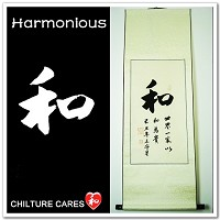 Harmony / Peace Popular Chinese Calligraphy Wall Scroll