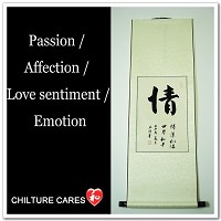 Passion Chinese Character Calligraphy Wall Scroll
