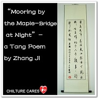 Maple Bridge Mooring Chinese Poem Calligraphy Wall Scroll