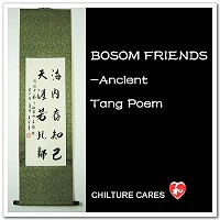 Friendship, Friends Poem Chinese Calligraphy Wall Scroll