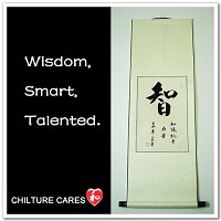 Wisdom Chinese Character Calligraphy Wall Scroll