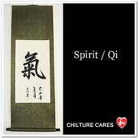 Spirit / Qi / Chee Chinese Calligraphy Wall Scroll