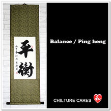 Balance, Ping Heng Chinese Calligraphy Wall Scroll
