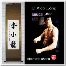 Bruce Lee Chinese Characters Name Calligraphy Wall Scroll