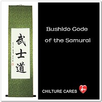 Bushido Code of the Samurai Japanese Calligraphy Wall Scroll