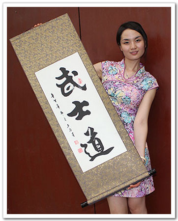 bushido japanese kanji scroll