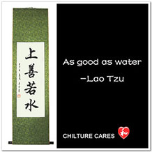 As Good As Water Chinese Calligraphy Wall Scroll