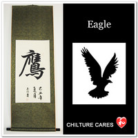 Eagle Ying Chinese Calligraphy Wall Scroll
