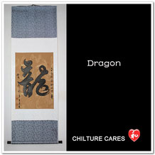 Is The Dragon Symbol Of China Of Japan