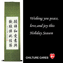 christmas quotes chinese wall art scroll