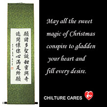 May Sweet Magic of Christmas Quotes Chinese Calligraphy Scroll