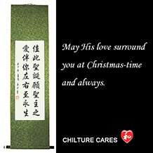 christmas quotes wall art chinese scroll