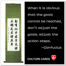 Goals Confucius Quotes Chinese Calligraphy Wall Scroll
