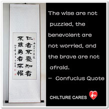 Wise Quote Chinese Philosophy Calligraphy Wall Scroll