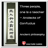 Three People One is a Teacher Confucius Tenets Chinese scroll