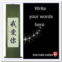 Write Your Words in Chinese Characters Calligraphy Art