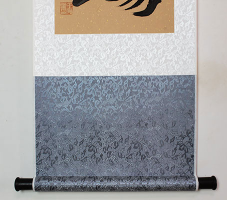 dojo mount wall scroll