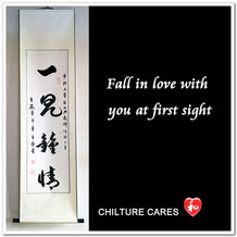 Fall in Love Chinese Calligraphy Art Wall Scroll