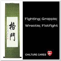 Fighting Combat Chinese Calligraphy Wall Scroll