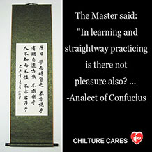Practicing Friends Chinese Confucius Quotes Calligraphy Wall Scroll
