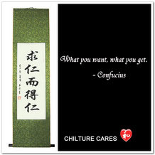 Humanity Confucius Quotes Chinese Calligraphy Wall Scroll