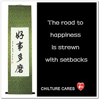 Road to Happiness Chinese Calligraphy Wall Scroll