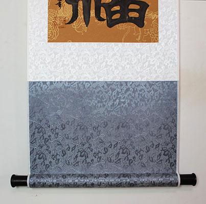 happiness chinese mount scroll