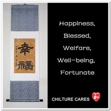 Felicity, Welfare, Happiness Chinese Calligraphy Wall Scroll