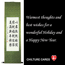 Happy New Year Christmas Quotes Chinese Calligraphy Wall Scroll