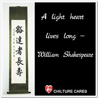 A Light Heart Lives Long Chinese Calligraphy Scroll