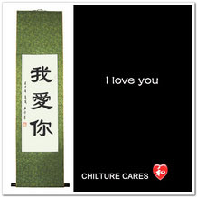 valentine quotes love chinese calligraphy art