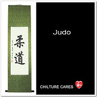 Judo Japanese Kanji Calligraphy Wall Scroll