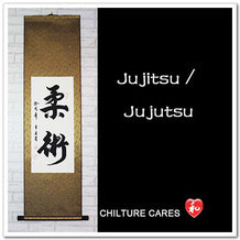 Jujitsu, Jujutsu Japanese Calligraphy Wall Scroll