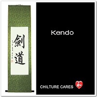 Kendo Japanese Kanji Calligraphy Wall Scroll