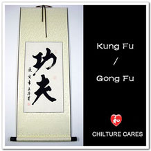 Kung Fu Chinese Characters Calligraphy Wall Scroll