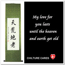 Love Quotes Chinese Scroll