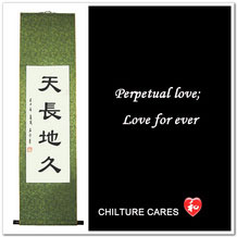 Love Forever Chinese Characters Calligraphy Wall Scroll