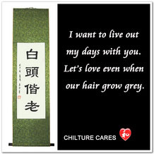 Grow Old Together Chinese Love Quotes Calligraphy Wall Scroll