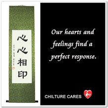 Heart to Heart in Chinese Calligraphy Art Wall Scroll
