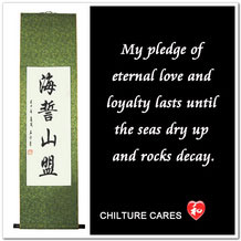 Loyalty Love Valentine Quotes Chinese Calligraphy Scroll