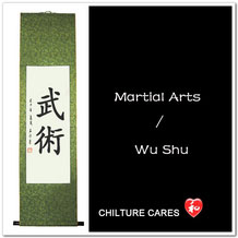 Chinese Characters Martial Arts Calligraphy Wall Scroll