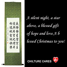 Blessed Christmas Quotes Chinese Calligraphy Wall Art Scroll