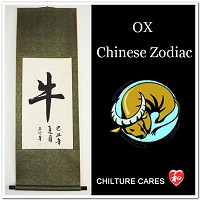 Ox Chinese Zodiac Symbol Calligraphy Wall Scroll