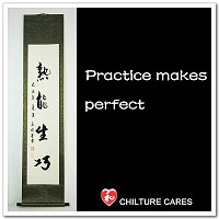 Practice Makes Perfect Ancient Quotes Chinese Calligraphy Wall Scroll